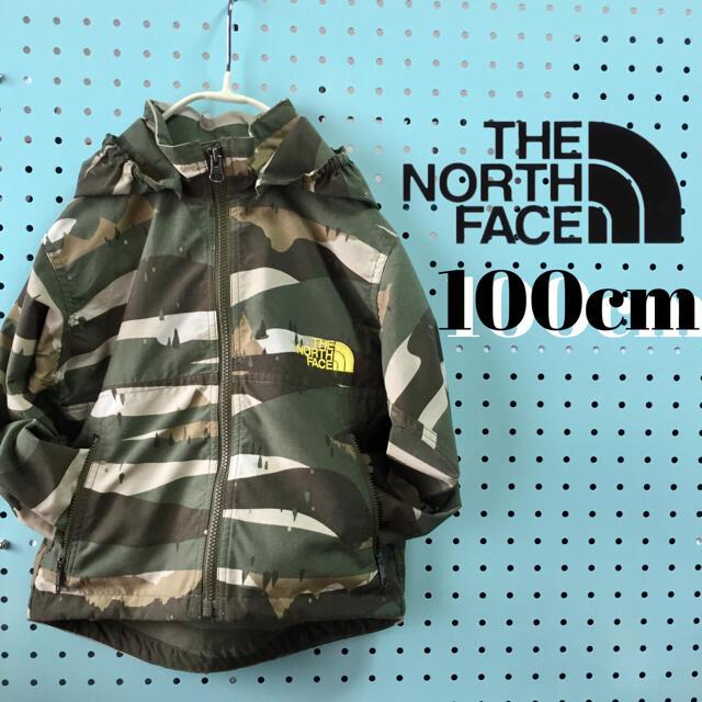 THE NORTH FACE(ザノースフェイス)のザノースフェイス   キッズ ウインドブレーカー  迷彩柄  100cm キッズ/ベビー/マタニティのキッズ服男の子用(90cm~)(ジャケット/上着)の商品写真