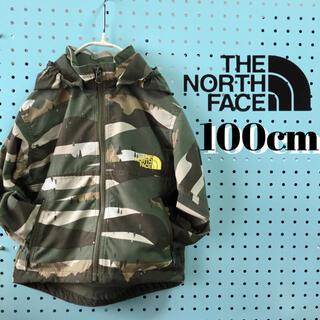 THE NORTH FACE - ザノースフェイス   キッズ ウインドブレーカー  迷彩柄  100cm