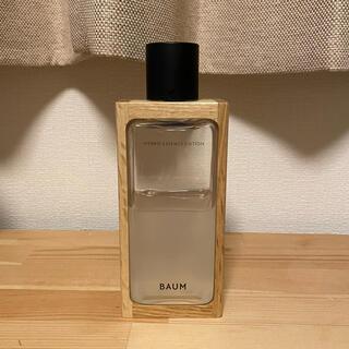 シセイドウ(SHISEIDO (資生堂))のBAUM バウム 化粧水 ハイドロエッセンスローション SHISEIDO 資生堂(化粧水/ローション)