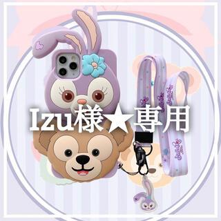 iPhone12ProMax専用·͜·♡(iPhoneケース)