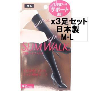 ピップスタジオ(PiP Studio)の日本製 3足セット M-L スリムウォーク 美脚ハイソックス ブラック (ソックス)