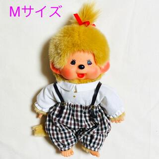 長袖のお洋服セット モンチッチMサイズ(その他)