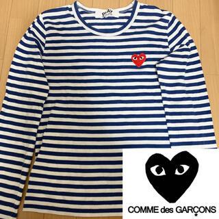 コムデギャルソン(COMME des GARCONS)のコムデギャルソン COMME des GARÇONS ボーダー ロンT(カットソー(長袖/七分))