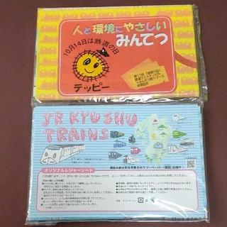 【非売品】鉄道関連レジャーシート2枚セット&新幹線 へーパークリップ(鉄道)