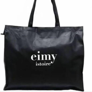 エイミーイストワール(eimy istoire)のeimy 激安 本日限定価格!!!福袋(ロングコート)