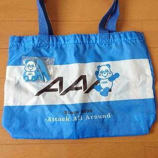 トリプルエー(AAA)のAAA え~パンダ 一番くじ トートバッグ 青 セット(トートバッグ)