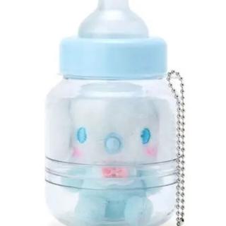 シナモロール ベビーマスコットホルダー ほ乳瓶