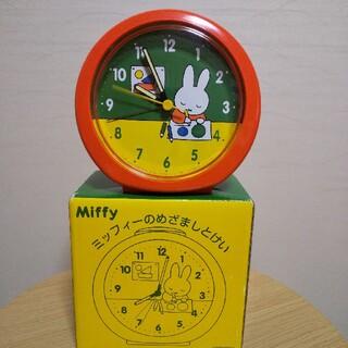 CITIZEN - ミッフィー 目覚まし時計 シチズン