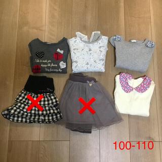 サンカンシオン(3can4on)の女の子 まとめ売り 100-110 5点セット(Tシャツ/カットソー)