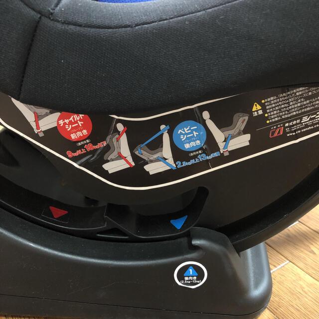 チャイルドシート 赤ちゃん 車 ベビーシート 子供  キッズ/ベビー/マタニティの外出/移動用品(自動車用チャイルドシート本体)の商品写真