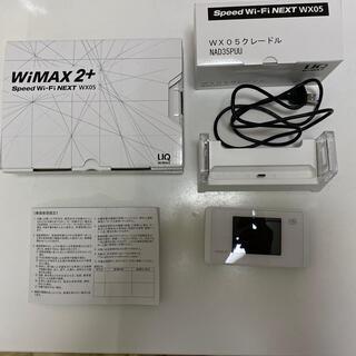 エヌイーシー(NEC)のUQ NEC WX05 +クレードル付き(ピュアホワイト) (PC周辺機器)