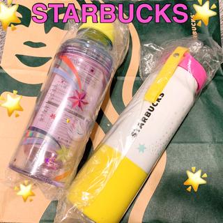 Starbucks Coffee - 🌟スターバックスタンブラー🌟2本セット