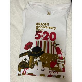 嵐 - 嵐5x20Tシャツ