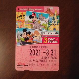 ディズニー(Disney)のディズニーリゾートライン3日フリー券 未使用(その他)