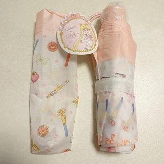 スリーコインズ(3COINS)のセーラームーン 折り畳み傘(傘)