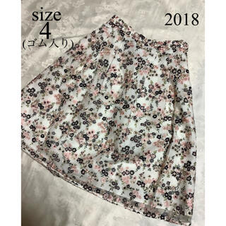 TOCCA - 美品 TOCCA PARIS DAISY スカート 4 花柄 刺繍