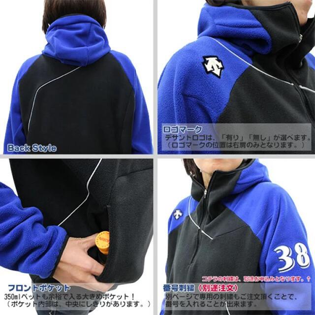 DESCENTE(デサント)のデサントフリースパーカー スポーツ/アウトドアの野球(ウェア)の商品写真