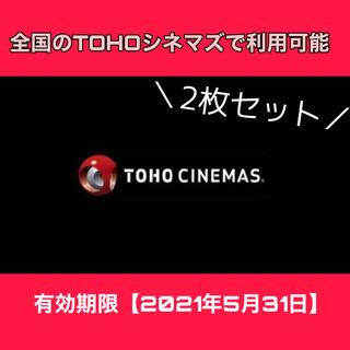 TCチケット 映画 チケット TOHOシネマズ(その他)