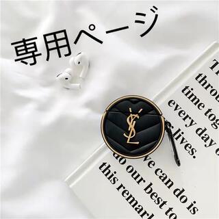 れな様専用ページ(ヘッドフォン/イヤフォン)