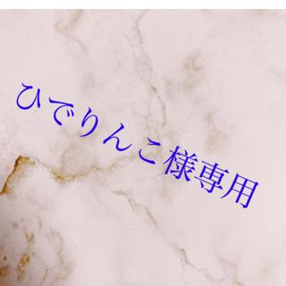 CEZANNE(セザンヌ化粧品) - 専用 セザンヌ ジェルアイライナー