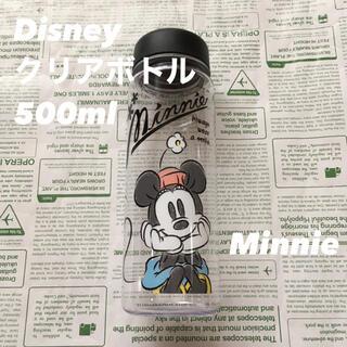 ディズニー(Disney)の【新品!】Disney Minnie クリアボトル 500ml(タンブラー)