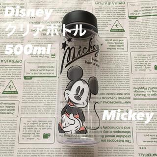 ディズニー(Disney)の【ふーこ様 専用】Disney Mickey クリアボトル 500ml(タンブラー)