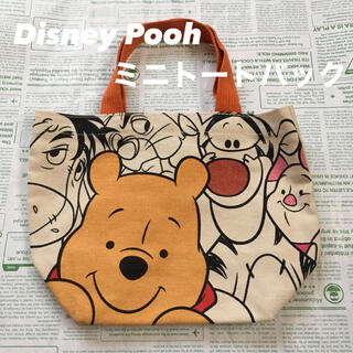 ディズニー(Disney)のDisney Pooh ミニトートバック(トートバッグ)