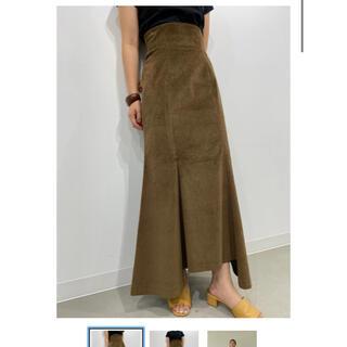 miilean スカート(ロングスカート)