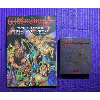 ウィザードリィ・外伝Ⅱ(携帯用ゲームソフト)