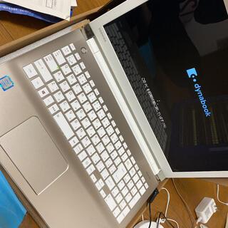 東芝 - 極美品 東芝 TOSHIBA ダイナブック dynabook corei7 PC