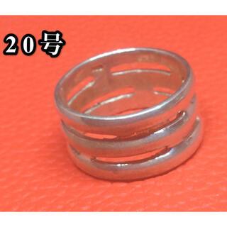 シルバー925 三段 平打ち 甲丸 シンプル 20号 プレーン ギフト 銀 指輪(リング(指輪))