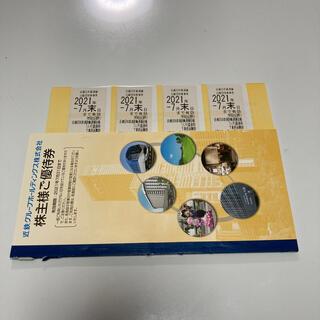 近鉄株主優待券(鉄道乗車券)