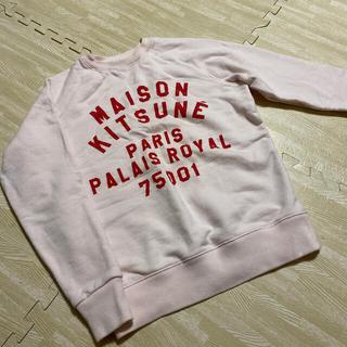 メゾンキツネ(MAISON KITSUNE')のMAISON KITSUNEメゾンキツネ ピンク トレーナー(トレーナー/スウェット)