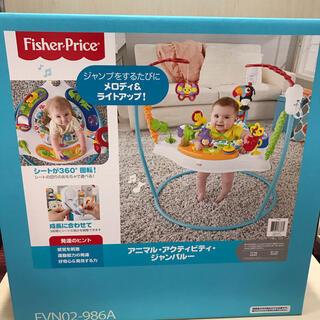フィッシャープライス(Fisher-Price)の新品未開封 アニマル アクティビティ ジャンパルー フィッシャープライス(知育玩具)