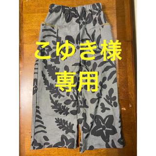 ソウソウ(SOU・SOU)の【未使用】SOUSOU ヘリンボーン総柄パンツ(カジュアルパンツ)