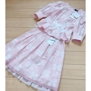 M'S GRACY - 今季♡新品タグ付 カタログ掲載 エムズグレイシーリボントップススカート セット