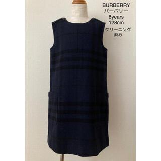 BURBERRY - BURBERRY バーバリー チェック ワンピース 8y 128cm