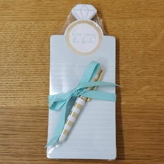 メモ ボールペン付き プレゼント(ノート/メモ帳/ふせん)