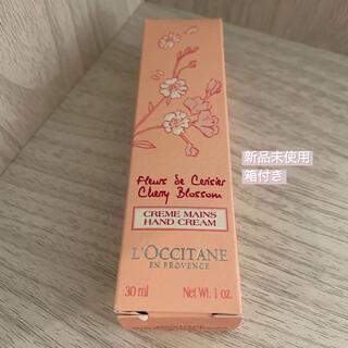 L'OCCITANE - 《新品》ロクシタン ハンドクリーム チェリーブロッサム 30ml