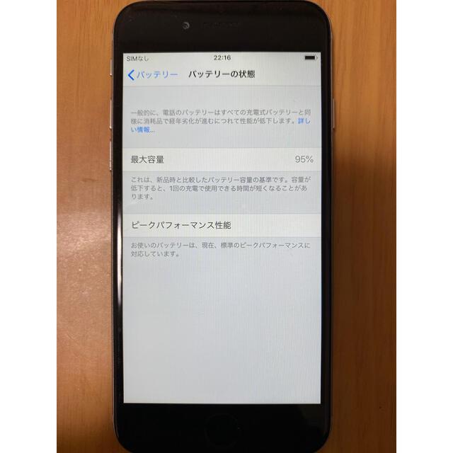 Apple(アップル)のiPhone 6 64GB  docomo バッテリー95% スマホ/家電/カメラのスマートフォン/携帯電話(スマートフォン本体)の商品写真