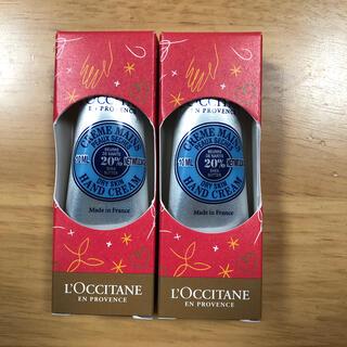 L'OCCITANE - ロクシタン ハンドクリーム10ml 2個セット