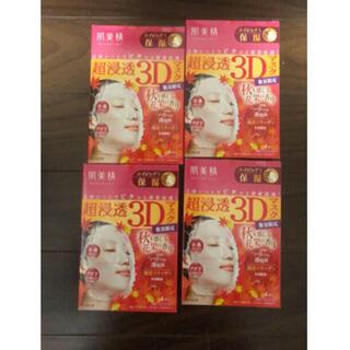 iyさま専用 3箱分700円(ヘアピン)