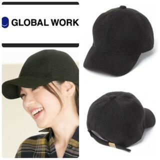 グローバルワーク(GLOBAL WORK)のGLOBAL WORK ウールCAP【抗菌防臭】グローバルワーク キャップ 帽子(キャップ)