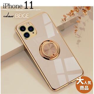 ♪送料無料♪iPhoneケース iPhone11 スマホケース 綺麗 ベージュ(iPhoneケース)
