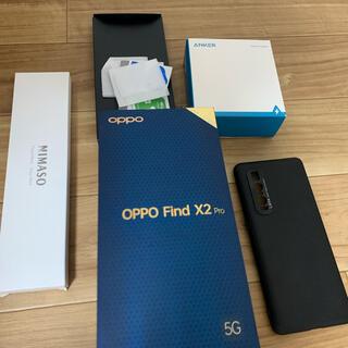 SIMロック解除済 OPPO Find X2 Pro au版 ブラック