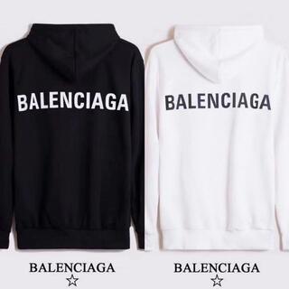 Balenciaga - バレンシアガ パーカーフード 付き 2枚12000円男女兼用