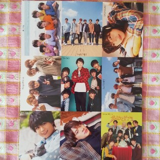 ジャニーズ(Johnny's)の213 厚紙カード Myojo(アイドルグッズ)