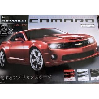 シボレー(Chevrolet)のシボレーカマロ ラジコンカー(トイラジコン)