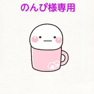 Dr.コーヒー(コーヒー)