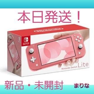 ニンテンドースイッチ(Nintendo Switch)の【新品・未開封】ニンテンドースイッチライト(携帯用ゲーム機本体)